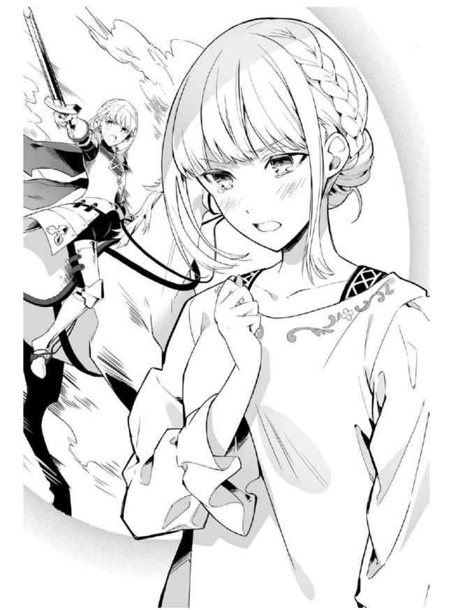 Moto Sekai Ichi 01e