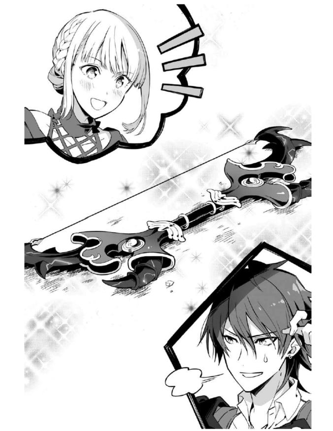 Moto Sekai Ichi 01f